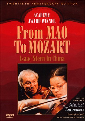 DVD cover photo of From Mao to Mozart